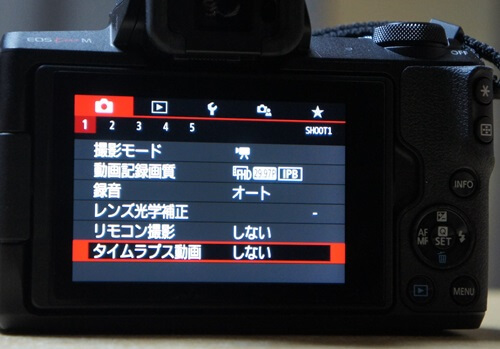 撮影モードの画面