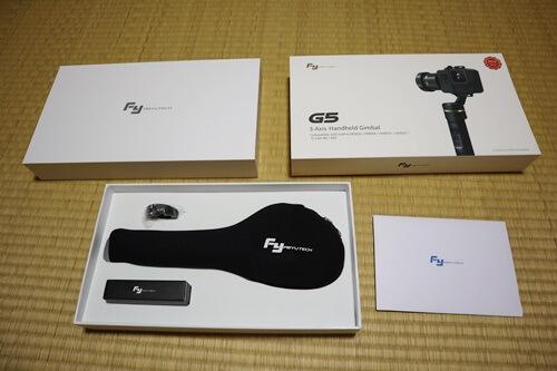 FEIYU TECH G5 の中身