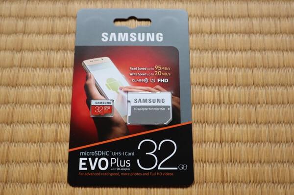 Samsung 「EVO Plus」