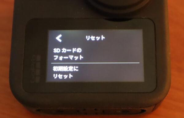 SDカードのフォーマット